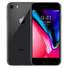 苹果 Apple iPhone 8 64G 全网通4G手机 5399元 立减489元后