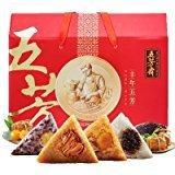 五芳斋 情系五芳粽子礼盒 1400g *2件 58元包邮(需用码)