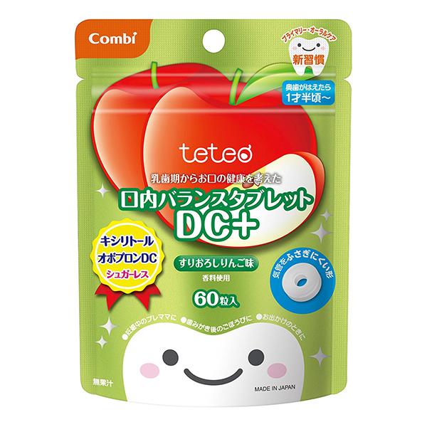Combi 康贝 DC 幼儿木糖醇护齿糖60粒 苹果味