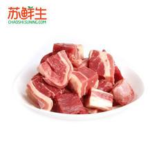¥43.9 HONDO BEEF 恒都 巴西牛腩块 1kg