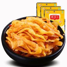 周萝卜 麻辣萝卜干 60g*10袋 12.8元包邮(第二份7元)