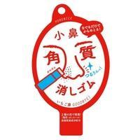 $8.6/RMB57 告别草莓鼻 porenice 拒绝毛孔粗大 去黑头橡皮擦 热卖