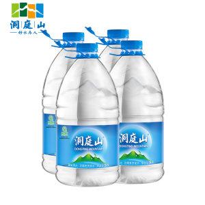 洞庭山 天然泉水 碱性桶装水 5L*4桶 24.8元包邮