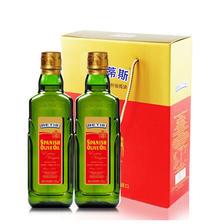 皇室用油!BETIS贝蒂斯特级初榨橄榄油500毫升*2瓶礼盒装 限时好价180元包邮