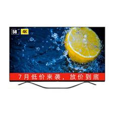 夏普LCD-58SU761A 58英寸电视机 3699元包邮