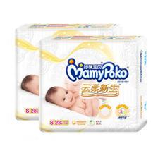 天猫 双11预售:MamyPoko 妈咪宝贝 云柔新生纸尿裤 S28片*2 18元包邮 需定金10元