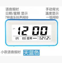 13元包邮起(需用券)科士德 液晶夜光电子闹钟CH219