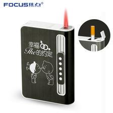 焦点 自动弹烟 个性烟盒打火机 9.9元包邮