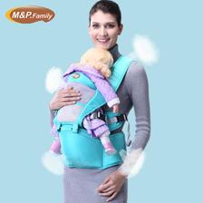 MPfamily 婴儿 腰凳背带 29元包邮