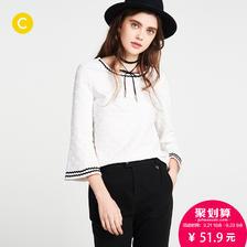 ¥51.9 cachecache纯色镶边立体圆领阔袖T恤5620003123
