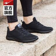 小黑鞋:双星 情侣款 飞织运动鞋 券后59元包邮(吊牌价299元)