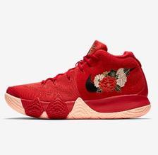 新品发售:NIKE 耐克 KYRIE 4 CNY 男子篮球鞋 899元包邮