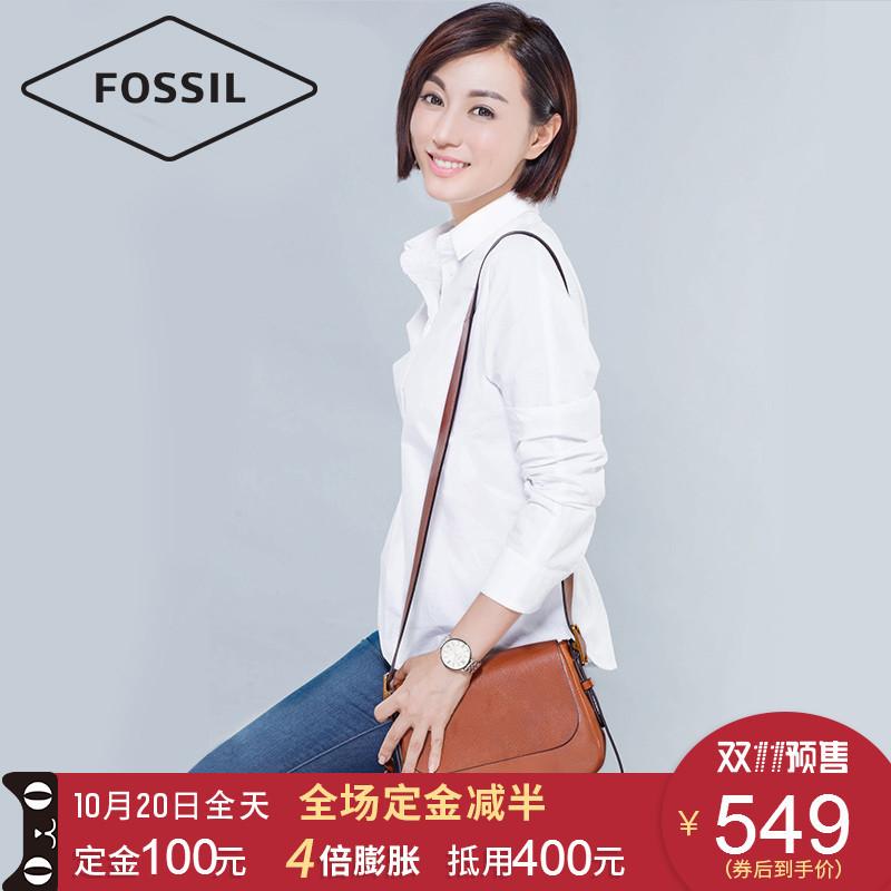 限20号、双11预售: FOSSIL Harper 女士斜挎包(中号) 549元包邮(双重优惠,100元定金,11.11付尾款)