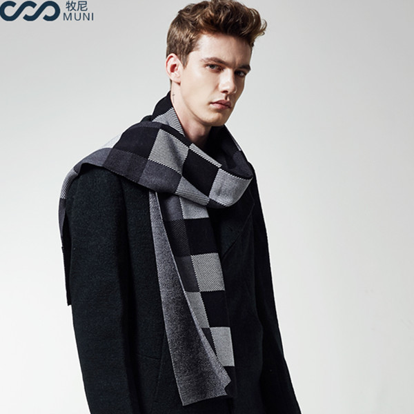 舒适保暖!牧尼新品男士加厚羊毛长款韩版围巾礼盒装 限时特价118元