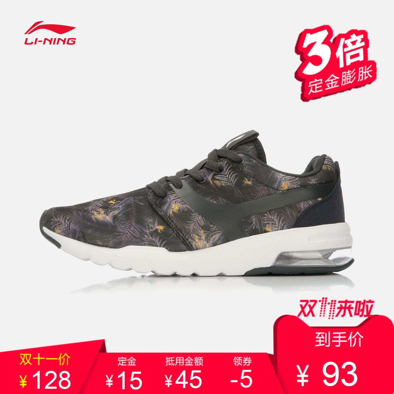 ¥88 【预售1】李宁休闲鞋男鞋新活力系列Easy City轻便半掌气垫运动鞋