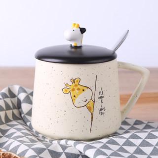 古风雅韵 斑马陶瓷杯 带盖送勺  券后14.9元
