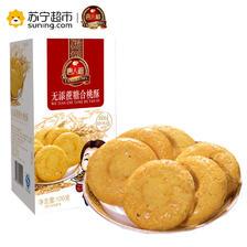 ¥2.9 唐人福无添蔗糖健康零食饼干休闲食品合桃酥纸盒装120g唐人福(Tangrenfu)