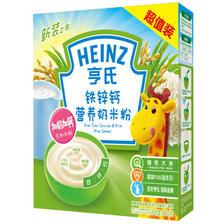 Heinz 亨氏 锌钙营养奶米粉 400g 37.5元包邮