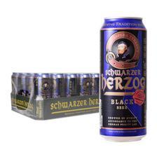 Schwarzer Herzog 歌德 黑啤酒 500ml*24听 *2件 138.24元包邮,折69.12元/件,2.88元/听