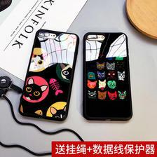阿芒迪娜 ipone6-8系列卡通硅胶手机壳 5.8元包邮