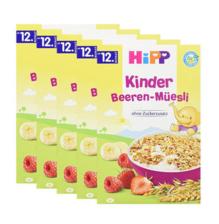 Hipp 喜宝 多种有机浆果全麦麦片 200g €4.95,约39元,可直邮