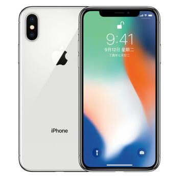 Apple iPhone X 智能手机 256GB 券后8839元包邮