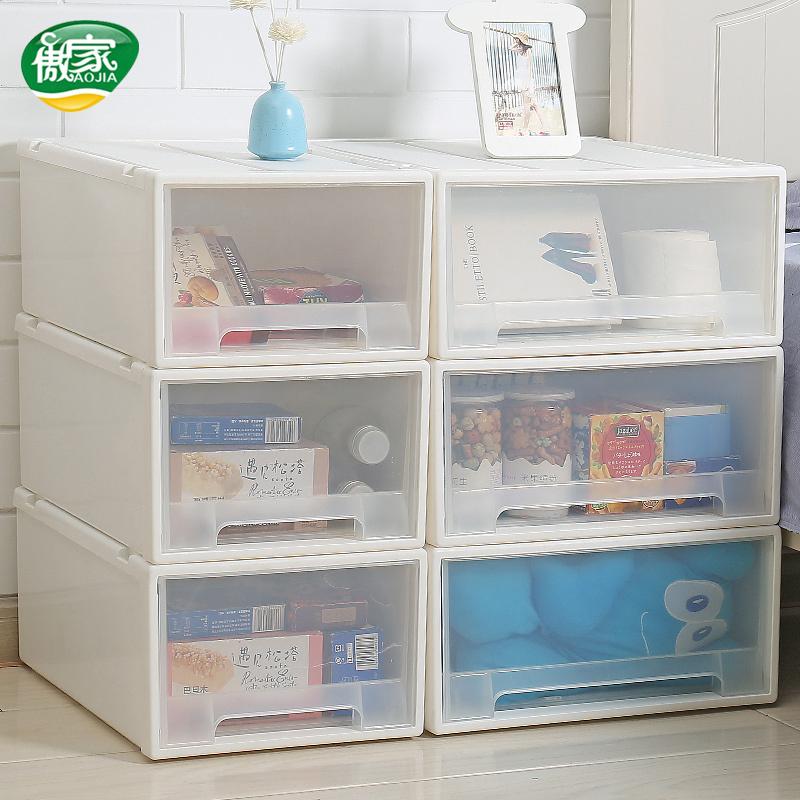 抽屉式收纳盒收纳柜塑料衣柜收纳整理箱衣服储物箱自由组合收纳箱  券后14.9元