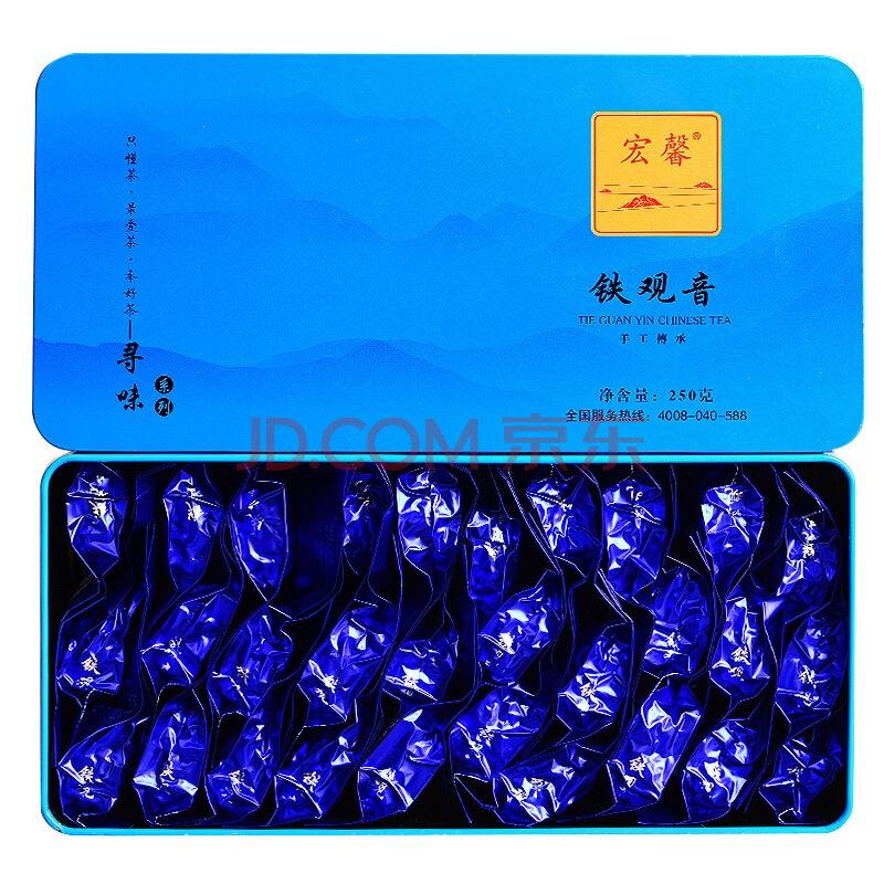 ¥19.5 宏馨 茶叶 乌龙茶 一级安溪铁观音 250g (可满减)