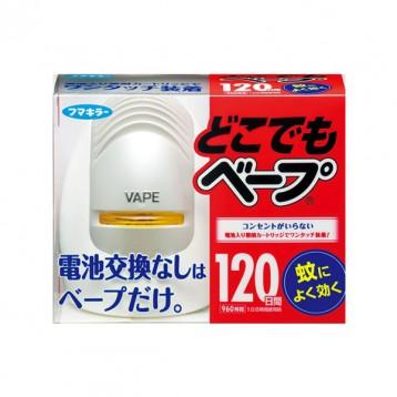 Vape未来 台式静音驱蚊器120日 6.5折 JPY¥909(¥47)