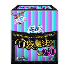 苏菲(Sofy) 口袋魔法零味感夜用卫生巾 290mm 14片 10.9元