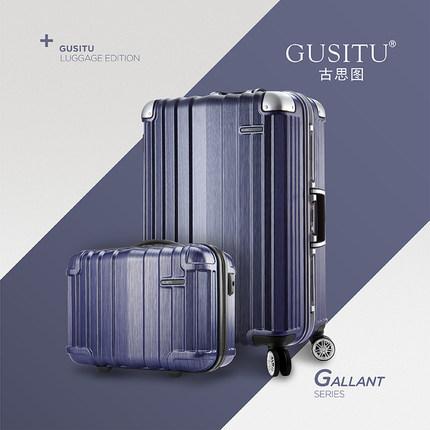 外出实用!古思图登机箱铝框拉杆箱女行李箱 24寸 包邮(需用劵)508元