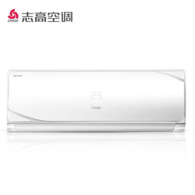 CHIGO 志高 NEW-GV12BS3H3Y2 1.5匹 变频冷暖 壁挂式空调 包邮(2299-200)2099元