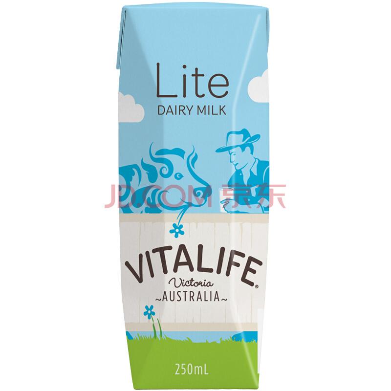 ¥29 VITALIFE 低脂/全脂UHT牛奶 250ml*24盒