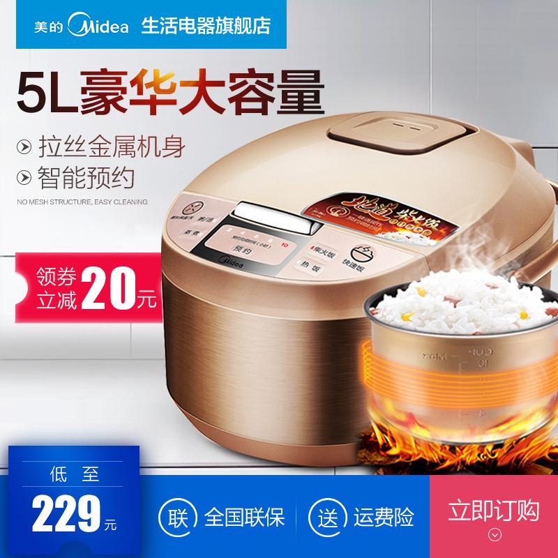 美的 电饭煲 5L 一键柴火饭 包邮(249-50券)199元