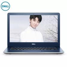 19日0点:戴尔(DELL) 成就5000 R1525S 13.3英寸笔记本(i5-8250U、8GB、256GB、R530 2G
