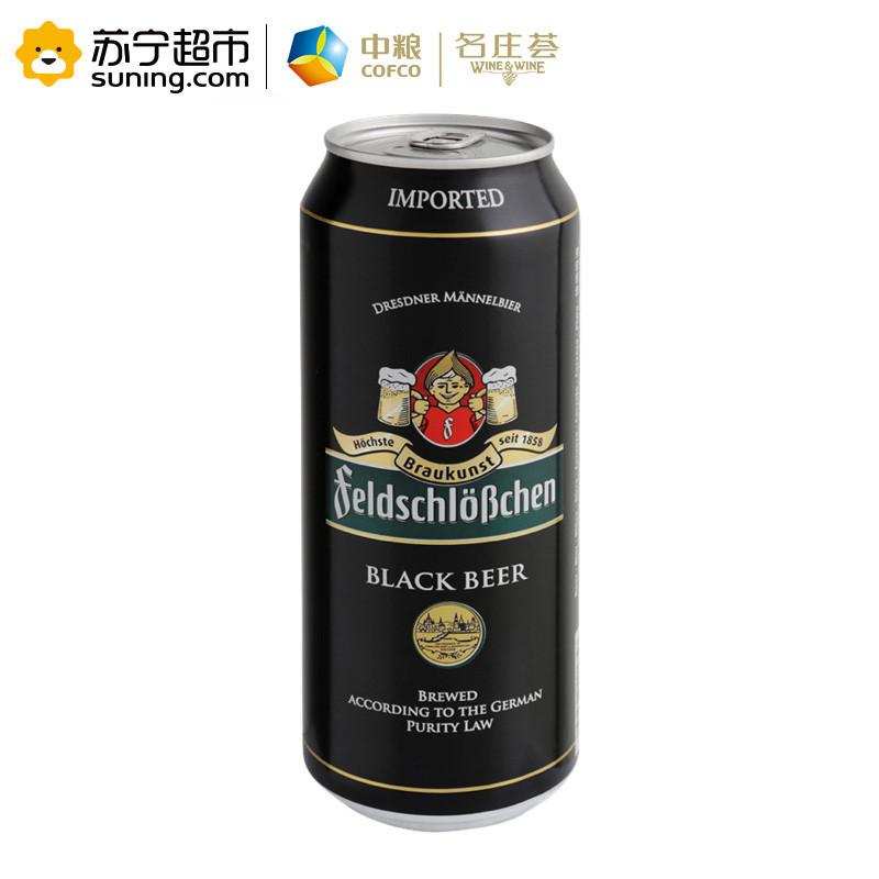 ¥69.5 feldschlößchen 费尔德堡 黑啤酒 500ml*24听