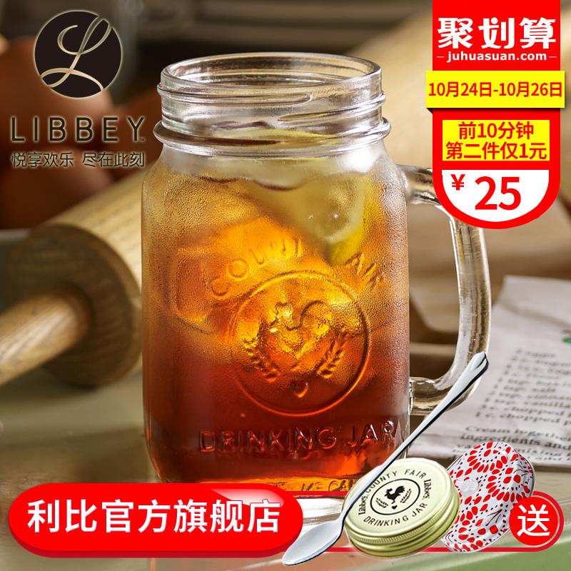24日10点: Libbey 利比 公鸡杯 复古罐头玻璃杯带盖 *2件 26元包邮(前10分钟)