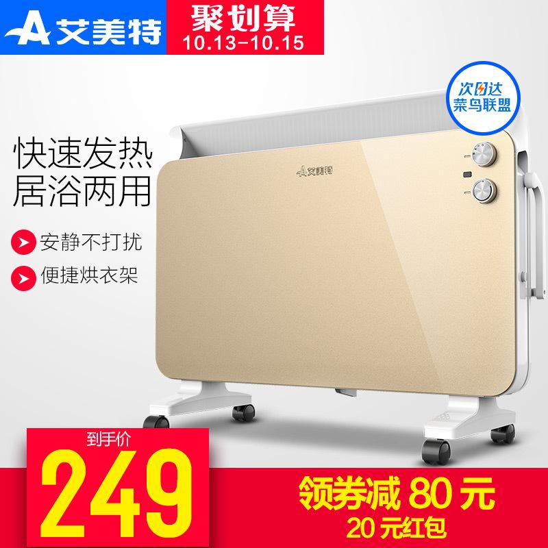 艾美特 取暖器家用节能省电电暖气¥229