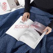 ¥179 京造 华夫格盖毯蓝色 蜂巢结构空调被 纯棉夏凉被 蓬松毛巾被毛毯 纯色毯子'