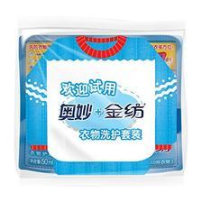 ¥36.8 Comfort 金纺 柔顺衣物护理剂 5L+奥妙洗衣液 1.5L 36.8。 可99减50