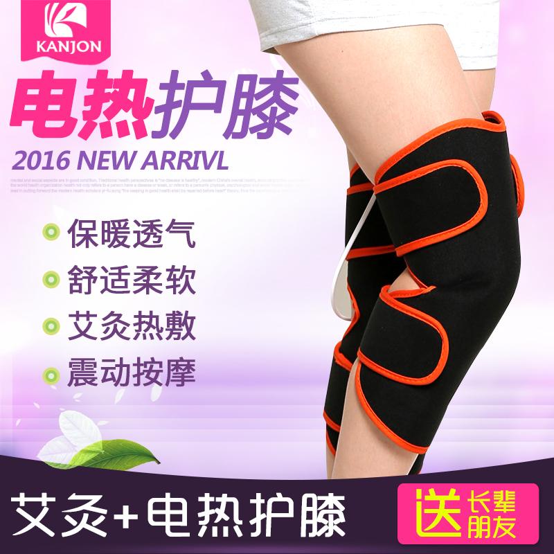 kanjon 电热艾灸保暖按摩护膝 (138-50)88元