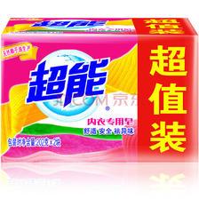 ¥6.4 超能 内衣专用皂 202g*2