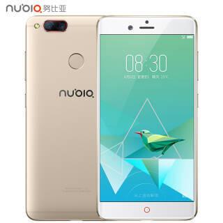 努比亚(nubia) Z17mini 全网通智能手机 1099元
