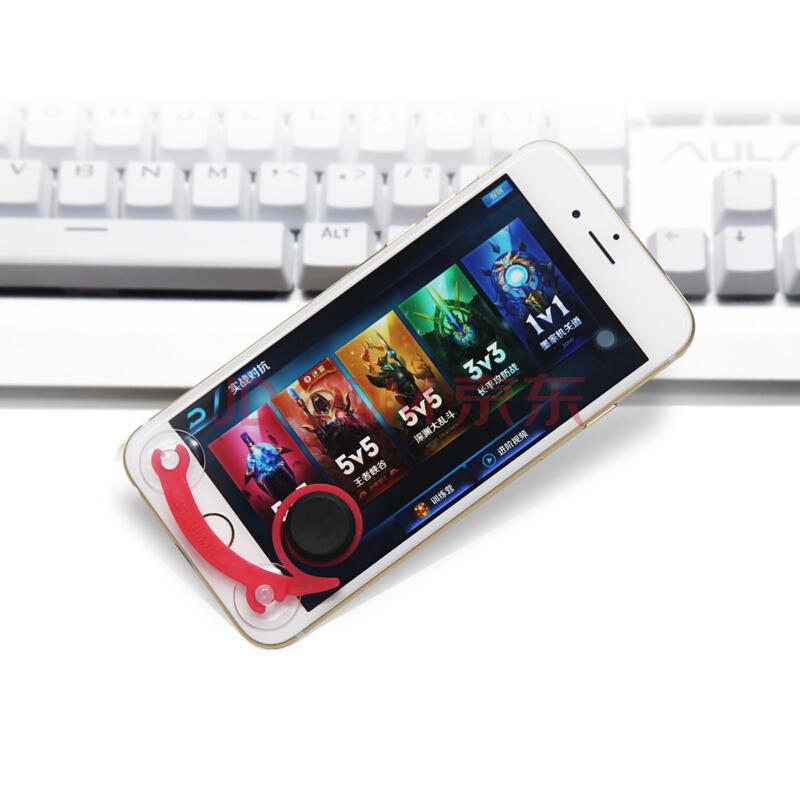 SCEPTRER 王者荣耀游戏手柄 红色 手机摇杆迷你吸盘手柄 穿越火线cf走位器 适用于苹果安卓19.9元