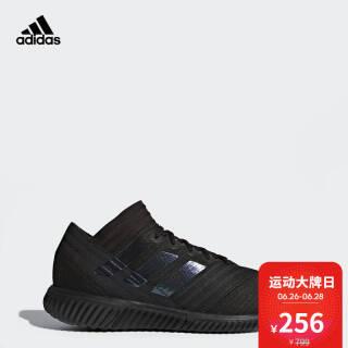 256元 26日0点:阿迪达斯(adidas) NEMEZIZ TANGO 17.1 TR BB3660 男子休闲运动鞋