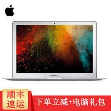 ¥5888 2017年款!Apple 苹果 MacBook Air 13.3英寸笔记本电脑 MQD32CH/A MQD42CH/A