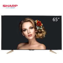夏普 SHARP LCD-65MY63A 65英寸 4K液晶智能电视 5688元 平常5999元