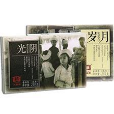 154元 大益 光阴生茶+岁月熟茶组合 250g*2盒