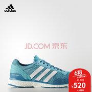 ¥520 阿迪达斯 男子 跑步鞋 CG3043'