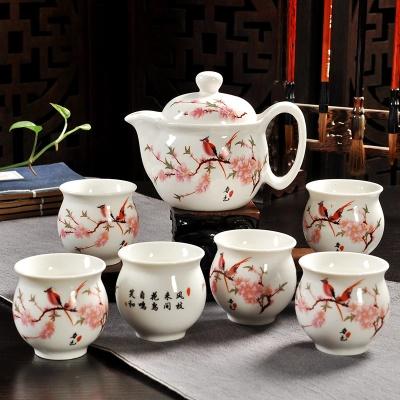 万庆兴 防烫双层 陶瓷壶杯 7件套 多色 ¥23